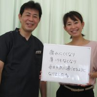 S.A様(30代/会社員)